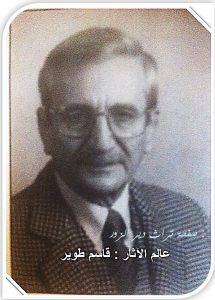 قاسم طوير